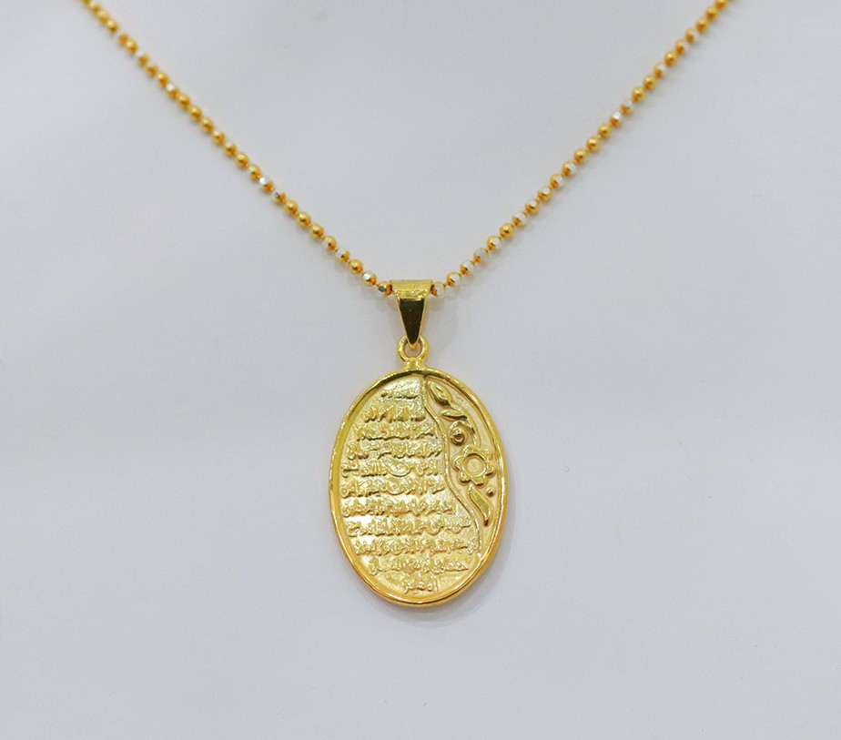 Ayatul Kursi chain in Silver with Gold Plating