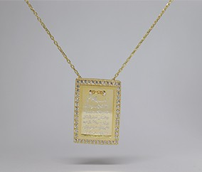 silver 924 Ayatul Kursi pendant&chain
