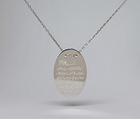 silver 925 Ayatul Kursi chain
